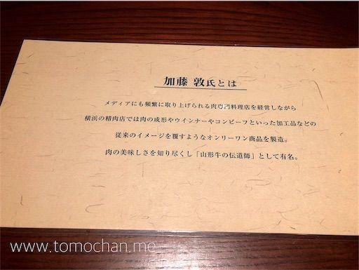 f:id:tomochan-me:20210427213559j:image