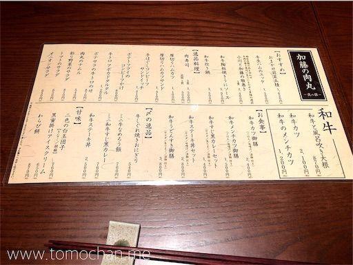 f:id:tomochan-me:20210427213711j:image