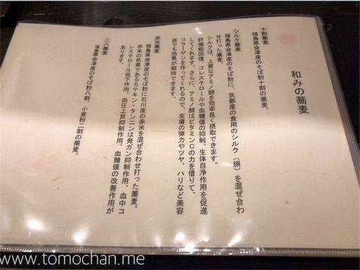 f:id:tomochan-me:20210428002936j:image