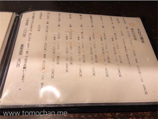 f:id:tomochan-me:20210428003002j:image