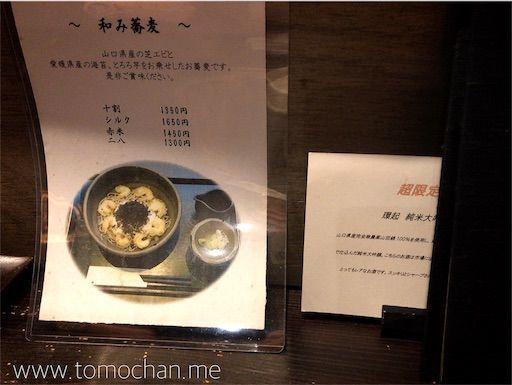 f:id:tomochan-me:20210428003016j:image