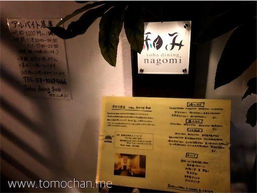 f:id:tomochan-me:20210428003442j:image