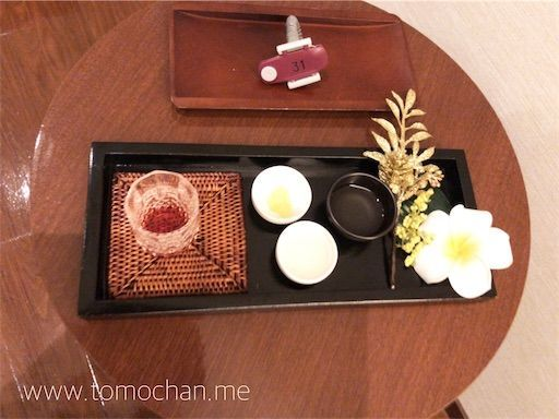 f:id:tomochan-me:20210428004435j:image