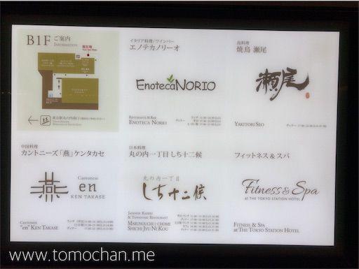 f:id:tomochan-me:20210428004620j:image