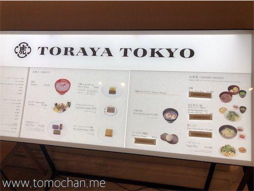 f:id:tomochan-me:20210428015406j:image