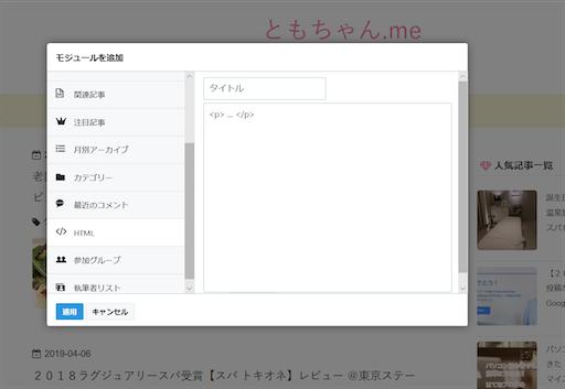 f:id:tomochan-me:20210428133357p:image