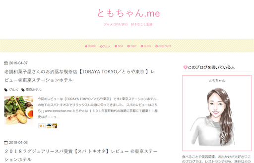 f:id:tomochan-me:20210428133409p:image