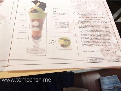 f:id:tomochan-me:20210428134334j:image