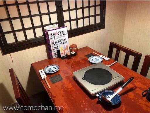 f:id:tomochan-me:20210428135012j:image