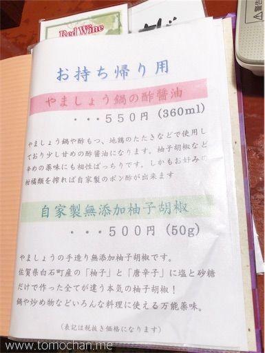 f:id:tomochan-me:20210428135100j:image