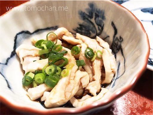 f:id:tomochan-me:20210428135230j:image