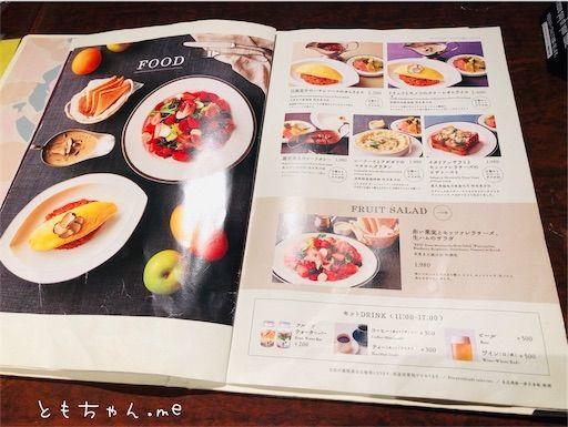 f:id:tomochan-me:20210428141424j:image
