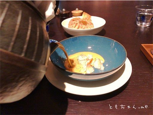 f:id:tomochan-me:20210428142110j:image