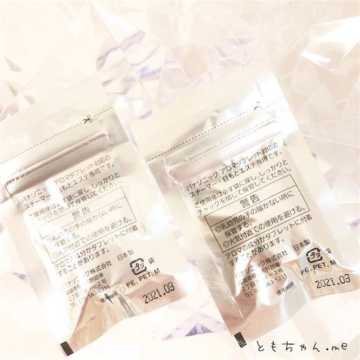 f:id:tomochan-me:20210428161909j:image