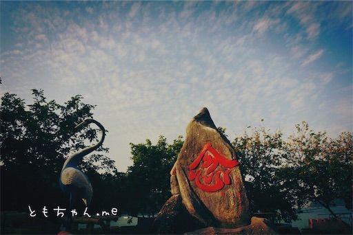 f:id:tomochan-me:20210428163319j:image