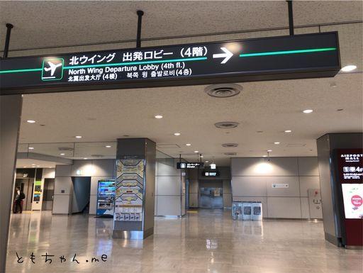 f:id:tomochan-me:20210428173719j:plain