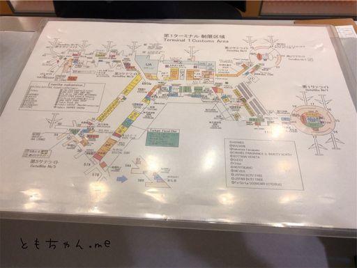 f:id:tomochan-me:20210428174418j:plain