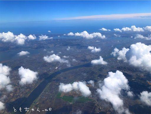 f:id:tomochan-me:20210428182000j:plain