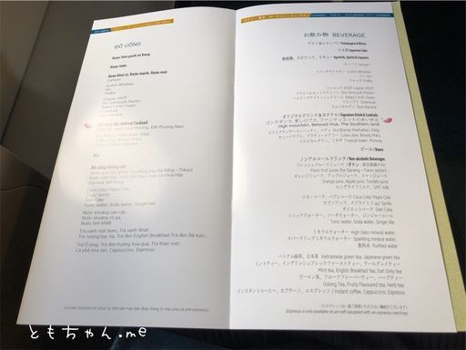 f:id:tomochan-me:20210428182050j:plain