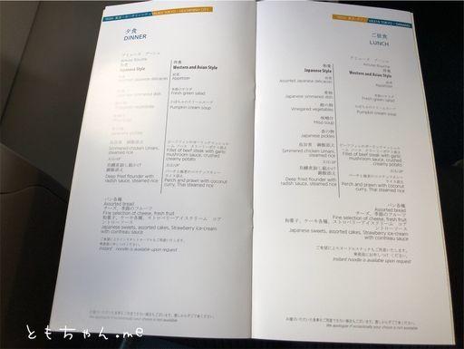 f:id:tomochan-me:20210428182101j:plain