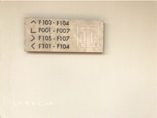 f:id:tomochan-me:20210428200747j:plain