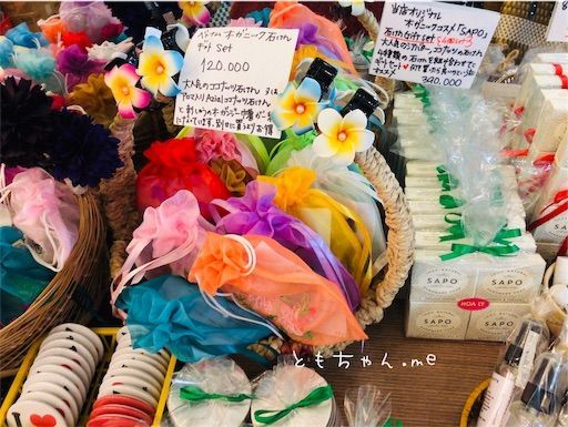 f:id:tomochan-me:20210428203502j:plain