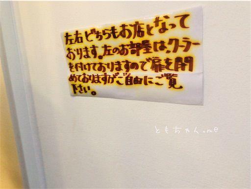 f:id:tomochan-me:20210428203641j:plain