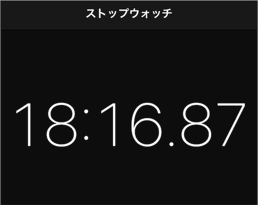 f:id:tomochan-me:20210428204526j:plain