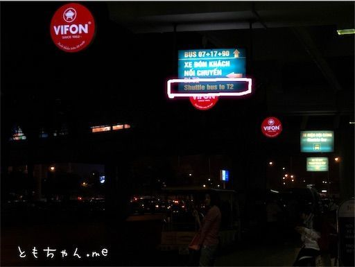 f:id:tomochan-me:20210429023123j:plain