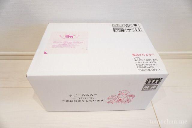 f:id:tomochan-me:20210507012035j:plain