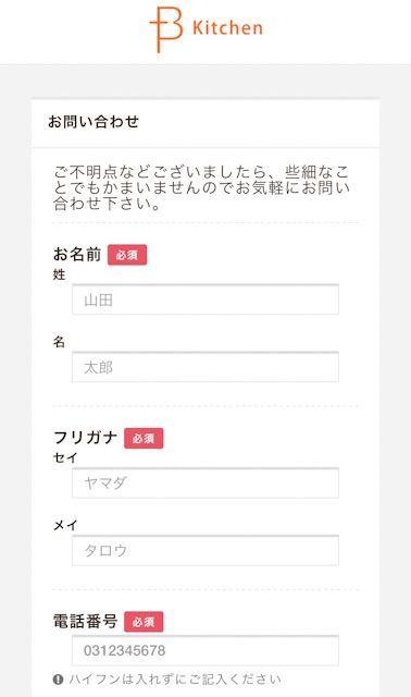 f:id:tomochan-me:20210507121631j:plain