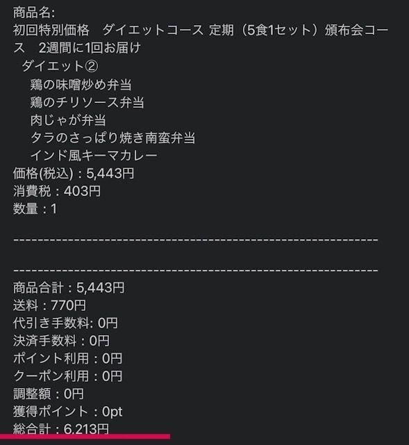 f:id:tomochan-me:20210507121637j:image