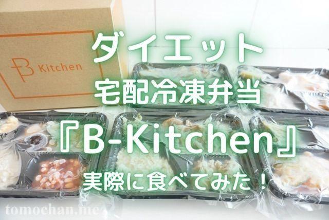 f:id:tomochan-me:20210507143400j:plain