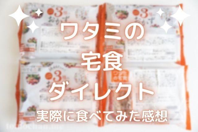 f:id:tomochan-me:20210509173400j:plain