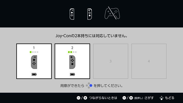 f:id:tomochan-me:20210511154450j:plain