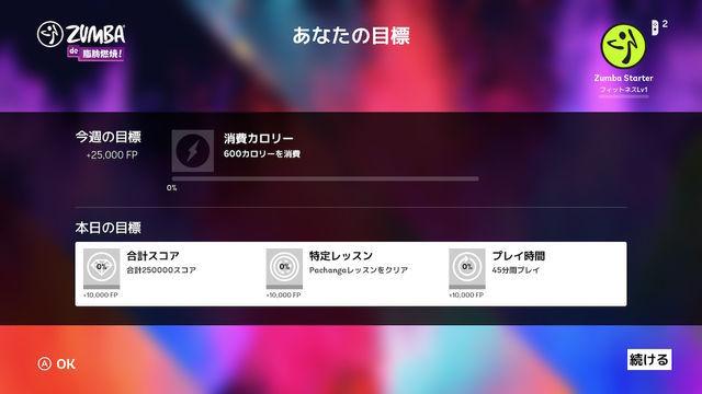 f:id:tomochan-me:20210511161320j:plain