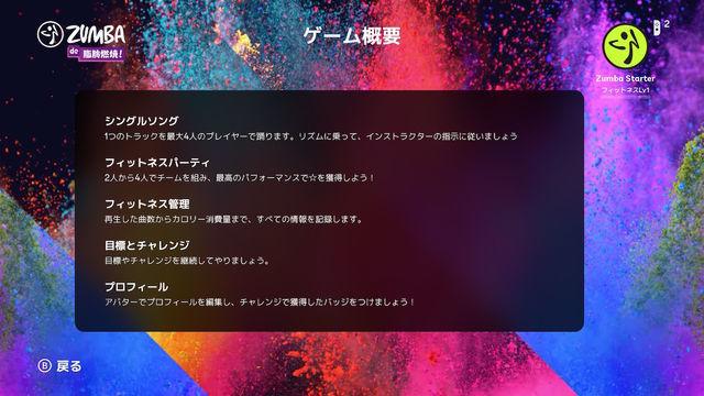 f:id:tomochan-me:20210511165207j:plain