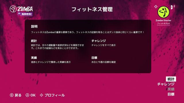 f:id:tomochan-me:20210511165612j:plain