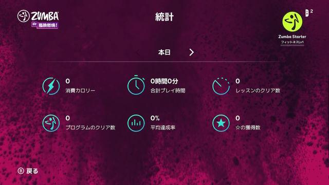 f:id:tomochan-me:20210511170133j:plain