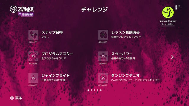 f:id:tomochan-me:20210511170614j:plain