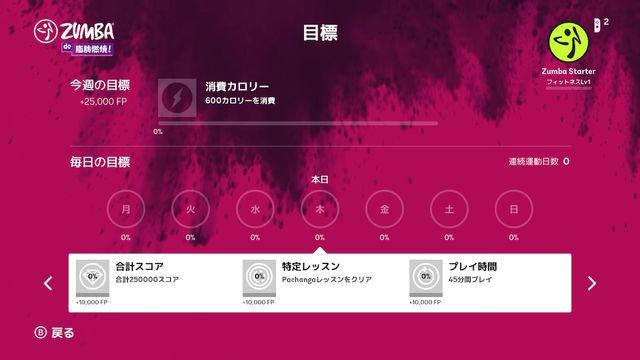 f:id:tomochan-me:20210511180441j:plain