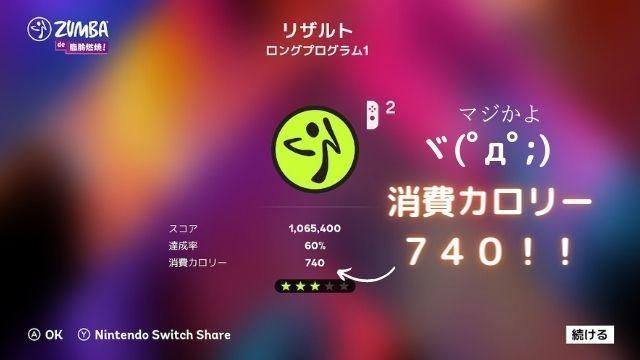 f:id:tomochan-me:20210511224847j:plain