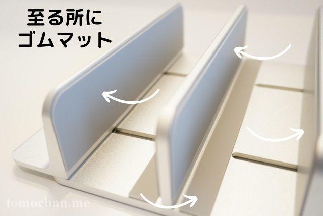 f:id:tomochan-me:20210520211659j:plain