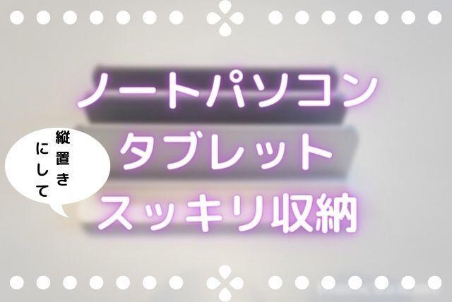 f:id:tomochan-me:20210520224426j:plain