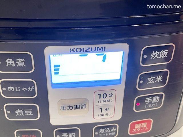 f:id:tomochan-me:20210907155033j:image