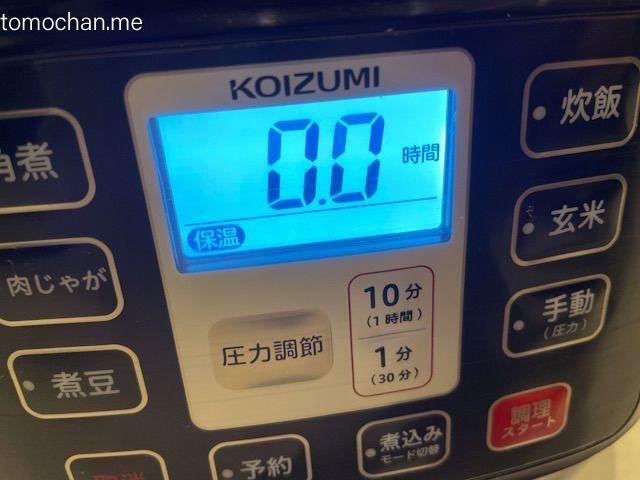 f:id:tomochan-me:20210907155054j:image