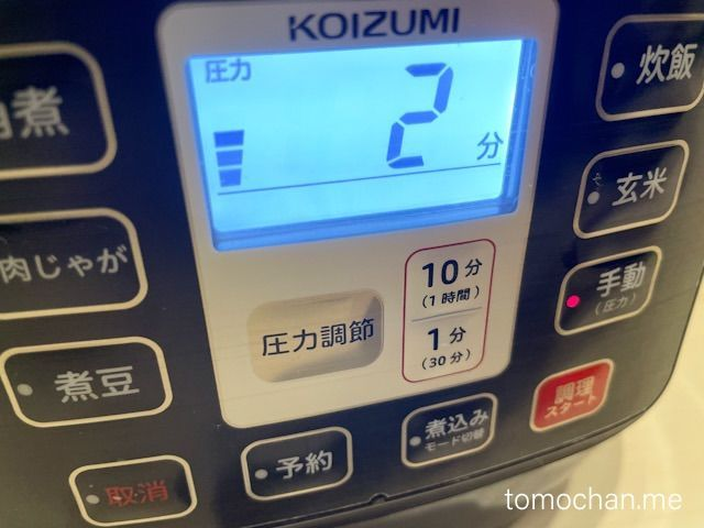 f:id:tomochan-me:20210907155102j:image