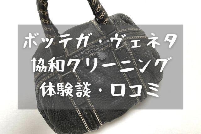 f:id:tomochan-me:20210928160834j:plain