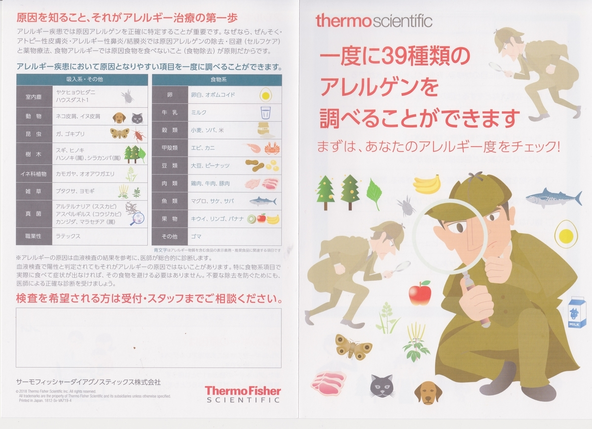 f:id:tomochan0113:20200124122637j:plain