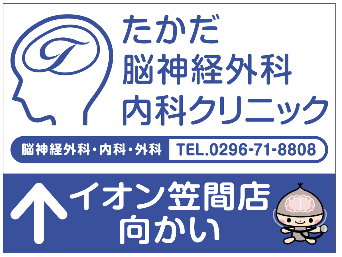 f:id:tomochan0113:20200528131953p:plain